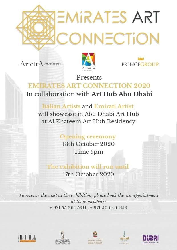 Emirates Art Connection 2020