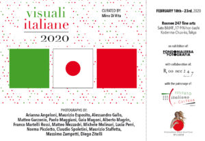 Visuali italiane 2020